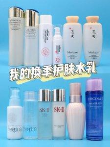 自用6款换季护肤水乳测评‼新品敏感肌水乳