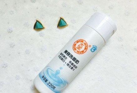 大宝美容洗面奶怎么样 深度清洁改善肌肤柔韧性