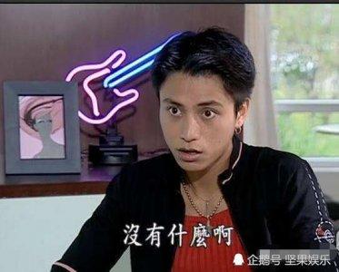 15年前的《粉红女郎》隐藏的有陈坤 陆毅 没想到还有杨幂