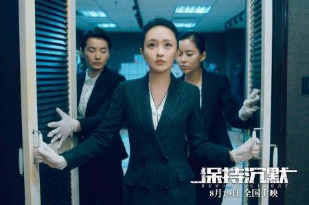 成本1.5亿 票房狂收7亿 周迅轰动华语影坛 果然很旺票房