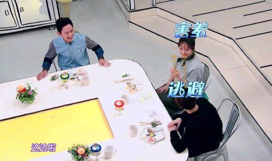 王嘉尔和杨紫照片