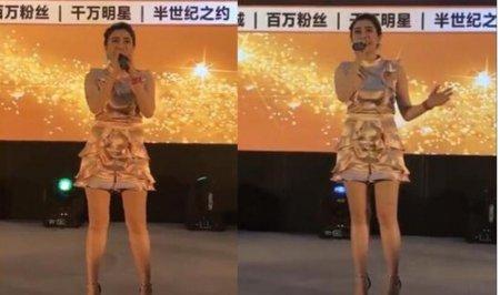 徐怀钰小县城商演 曾因拒绝陪酒被无限期雪藏