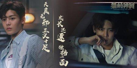 《秦岭神树》导演回应改编 原著书粉质疑多处修改
