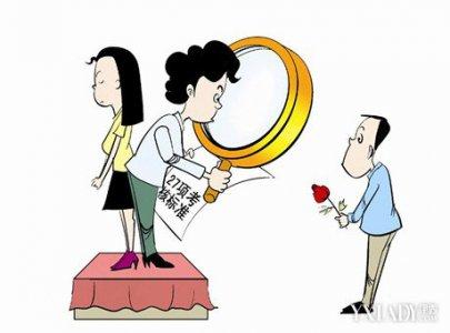 如何处理与丈母娘的关系? 6招让你轻松搞定丈母娘