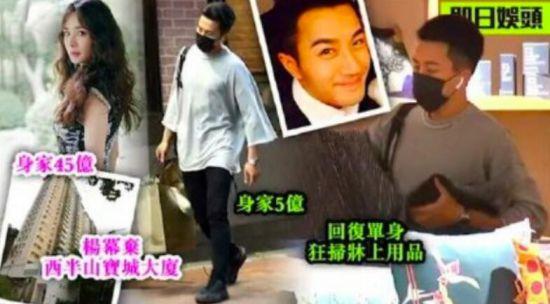 杨幂刘恺威正式分家 刘恺威拿到家产后狂买床上用品