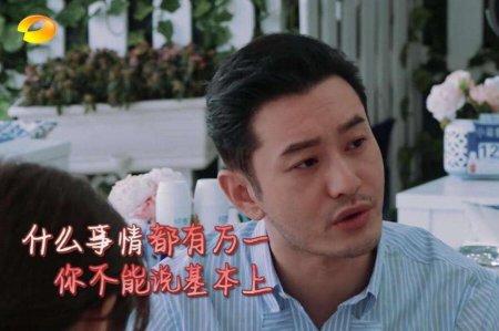 黄晓明中年王子病 他回应至少摆脱了油腻标签