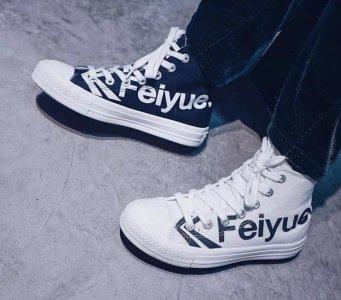 不管是哪个年纪的人 帆布鞋品牌有哪些牌子