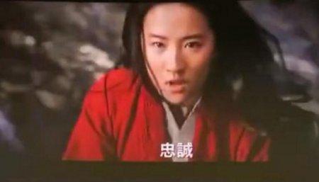 《花木兰》新版预告片曝光 新增了打戏镜头非常燃