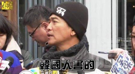 吴宗宪谈高以翔事件 神色凝重大骂节目太智障了