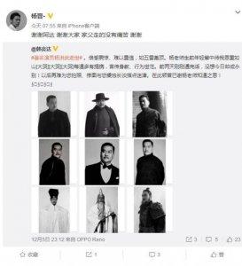 著名演员杨洪武去世 因突发心梗去世仅58岁