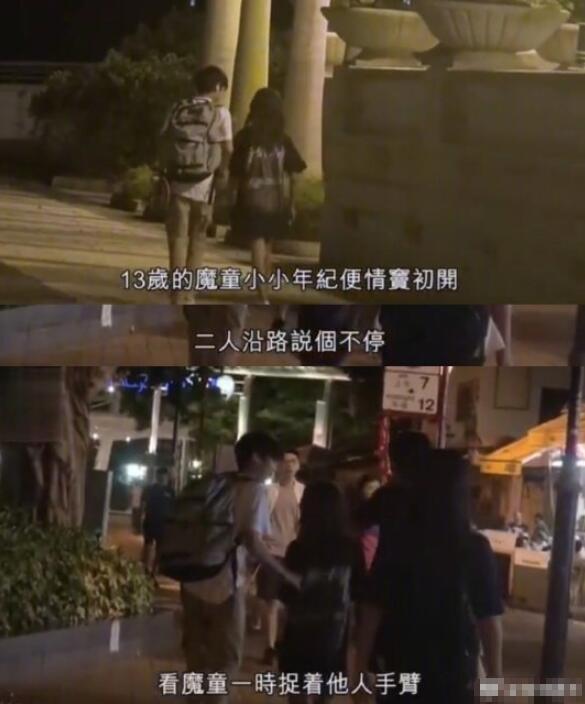 袁咏仪澄清儿子绯闻