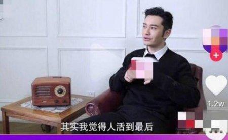 黄晓明疑暗示婚变 直言这世界上有很多的东西都会变