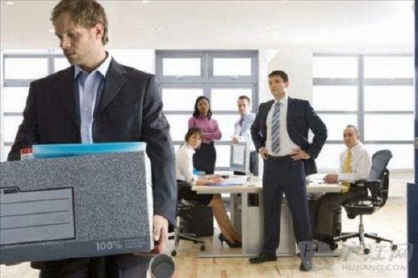 当代年轻人频繁离职的原因是什么?