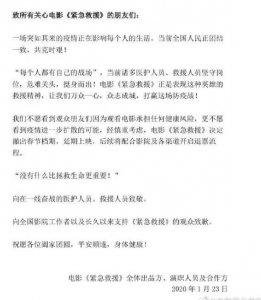 春节档电影已全撤 A股全线下挫三大指数翻绿