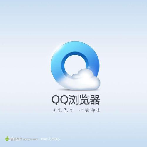 qq浏览器视频源错误怎么办