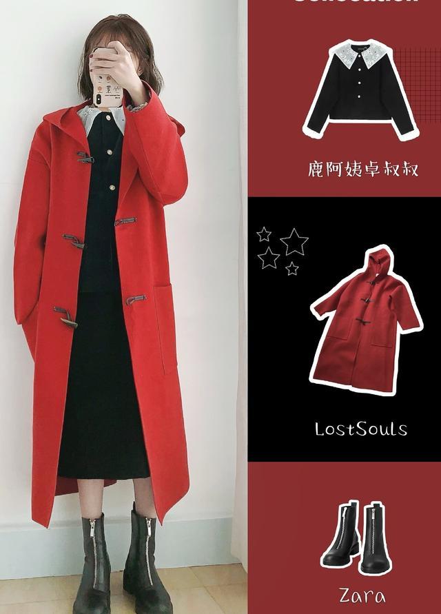 关于红色大衣这一款单品春天大衣怎么搭配里面穿什么?