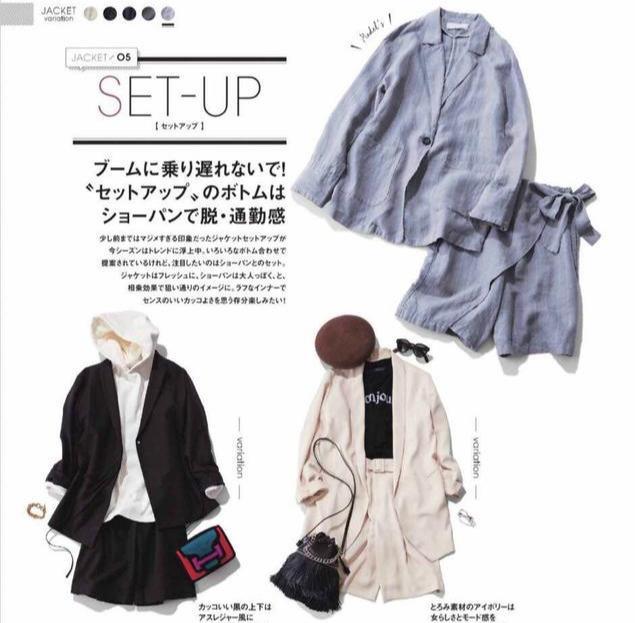 穿搭风格中有这样一种风格日系西装外套穿搭图片大全
