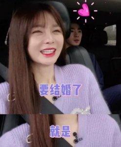 曝杜海涛今年结婚 节目中与汪涵对话意外曝光了婚讯