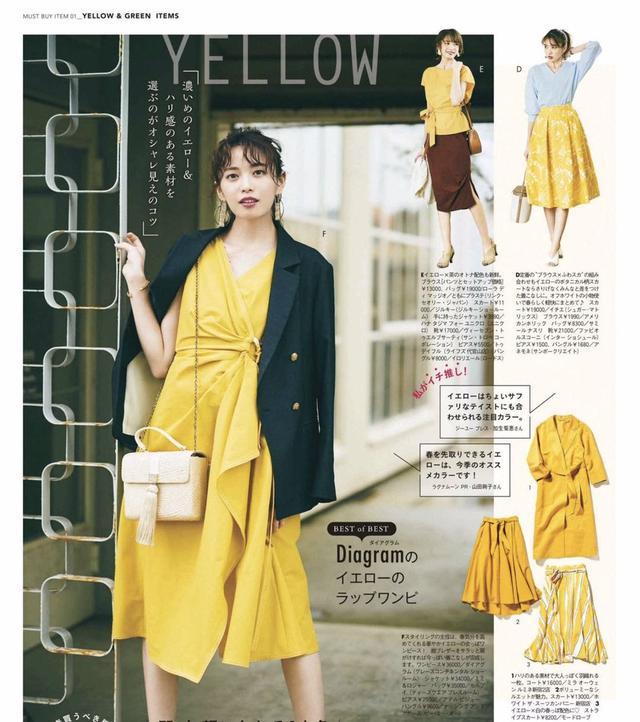 黄色作为所有颜色当中最明快的颜色 黄搭配什么颜色最好看?