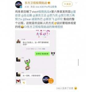 罗志祥综艺遭除名 疑似因感情问题遭到撤换