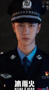 王一博警服造型 站姿标准敬礼英俊正气