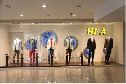 海澜之家拥有的四大服装品牌中海澜之家的衣服怎么样?