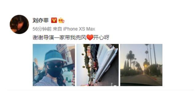 刘亦菲坐敞篷跑车兜风