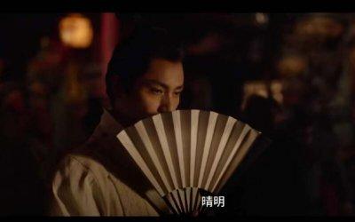 陈坤晴明造型曝光 穿翩翩白衣闯荡江湖气场强大
