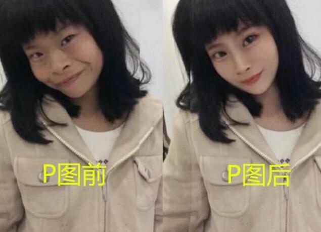 如果想知道女生P图的厉害女生p图前后对比照差距大