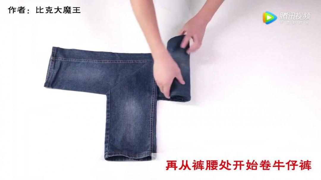 牛仔裤怎么叠 牛仔裤叠法