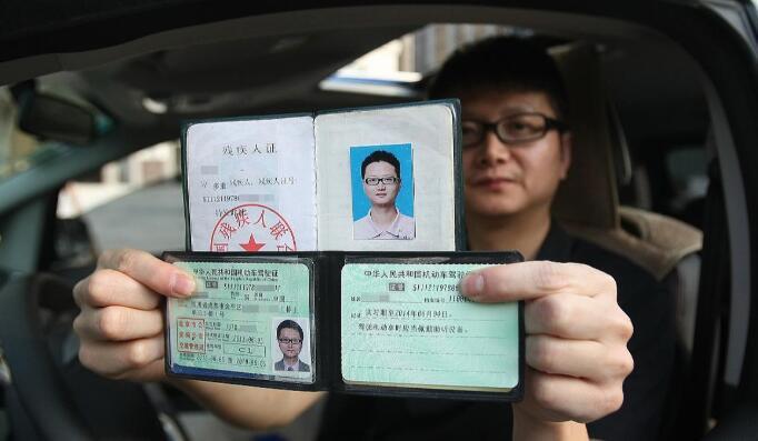 近视眼能考驾驶证吗