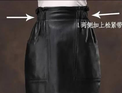 裙子腰大了改小妙招有哪些