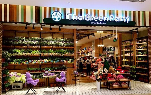 thegreenparty品牌叫什么中文名