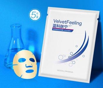 医用冷敷贴可以当面膜用吗 医用冷敷贴可以当补水面膜用吗
