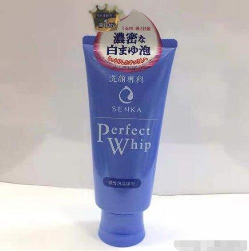 日本资生堂新款粉色perfect whip洗颜