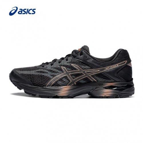竞速跑鞋和慢跑鞋的区别?❓❓