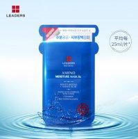 敷面膜注意事项 用完清洁面膜多久用补水面膜