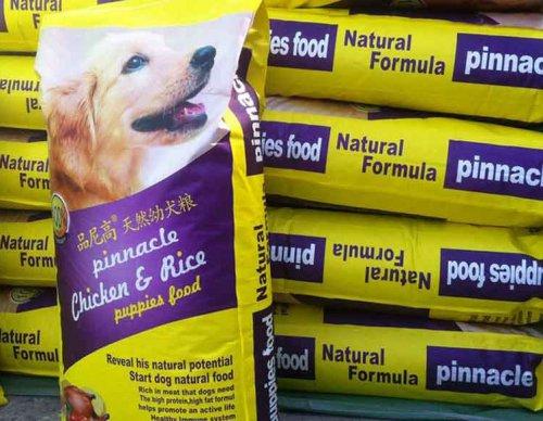最具营养价值的金毛犬专用狗粮