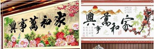 中国四大名绣有哪些