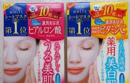 日本美白面膜推荐