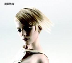 2021年时尚流行发色 抛光金属发色诠释飞扬的发丝