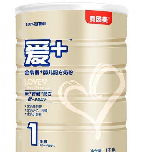 最新的中国婴幼儿奶粉排名榜