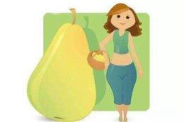 梨形身材怎么减肥?八个必练动作塑造好身材