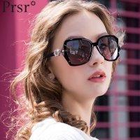 帕莎眼镜大概属于什么档次? prsr眼镜是什么牌子
