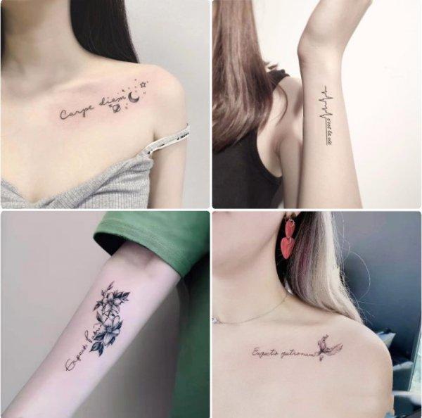 草本半永久纹身贴怎么去除
