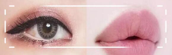 眼影与口红的搭配技巧