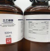 为什么有的护肤品用了搓泥? 护肤品里有三乙醇胺有害吗