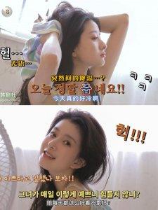 妈妈!我出息了!竟然上韩国综艺节目了!
