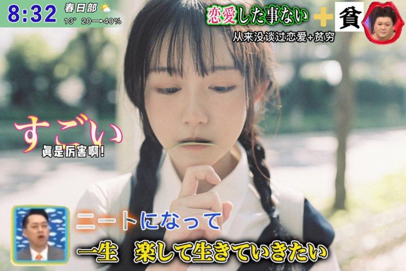 我参加日本综艺啦(并不!其实是p的
