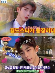 韩综截图有韩国男爱豆上综艺的即视感了